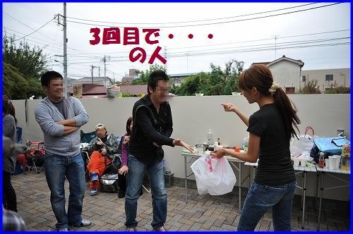 DSC_0019_20101031005638.jpg