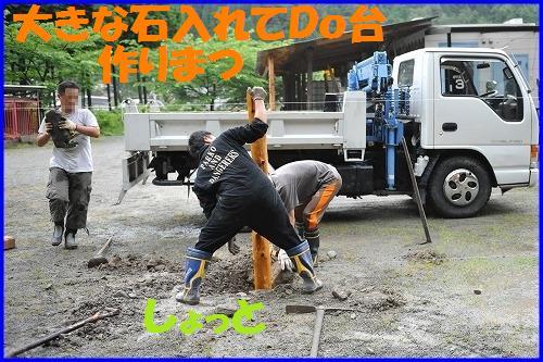 DSC_0022_20100702001641.jpg