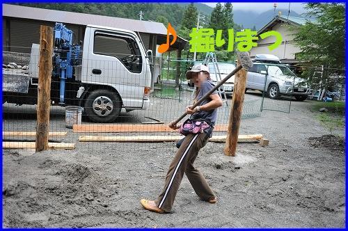 DSC_0142_20100702002730.jpg