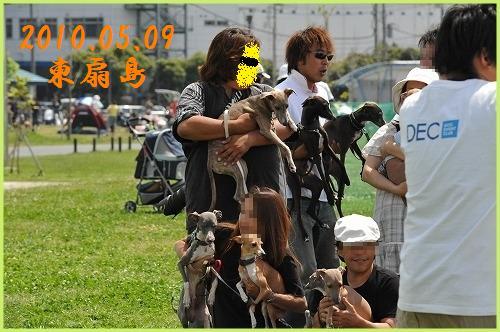 DSC_0346_20100619212156.jpg