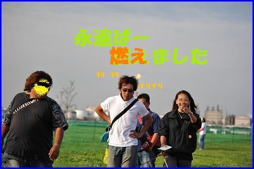 DSC_0563_20100512221858.jpg