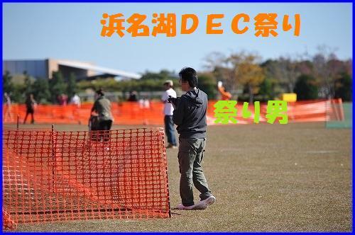 DSC_0900_20101123212852.jpg