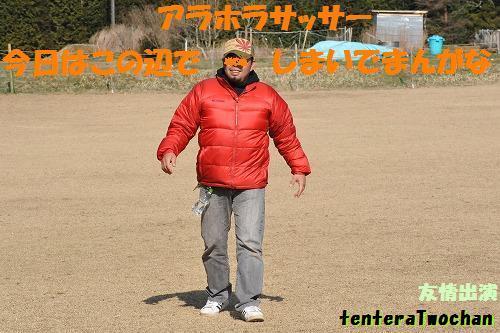 DSC_0968_20100317225750.jpg
