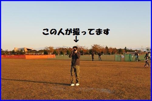 DSC_1105_20101123214206.jpg