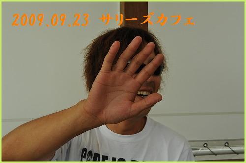 DSC_1135_20100619222838.jpg