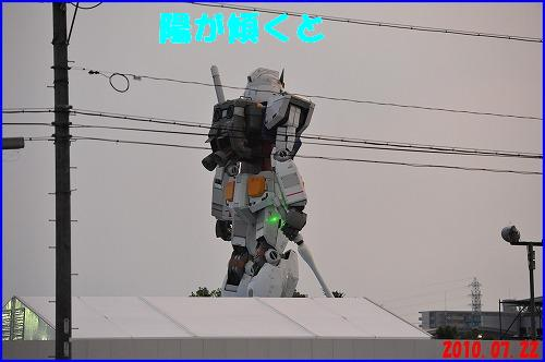 DSC_1416.jpg