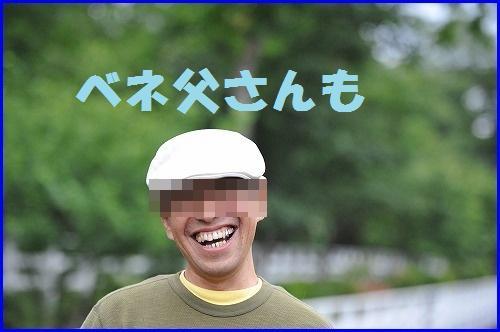 DSC_1544.jpg