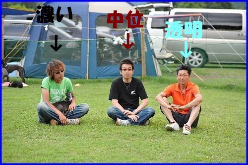 DSC_2364_20100610144018.jpg