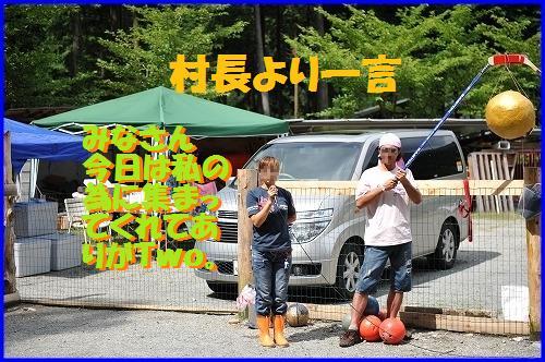 DSC_2406_20100810120329.jpg