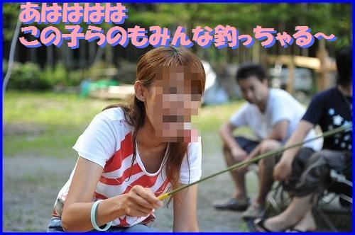 DSC_2502_20100811103257.jpg