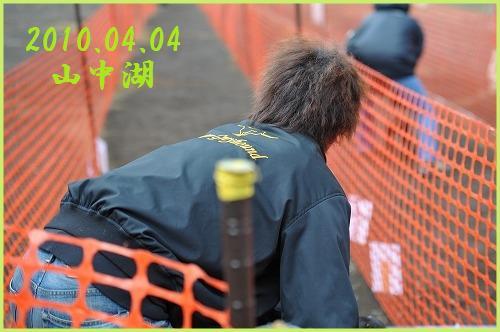 DSC_2635_20100619212245.jpg