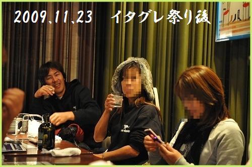 DSC_3845_20100619222713.jpg