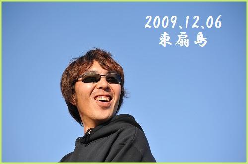 DSC_7045.jpg
