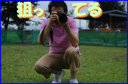 DSC_8054.jpg