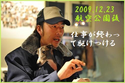 DSC_8505_20100619222148.jpg