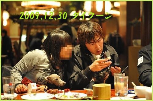 DSC_8835.jpg