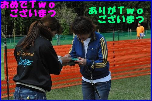 DSC_9448_20100502142941.jpg