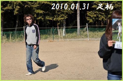 DSC_9577_20100619212415.jpg