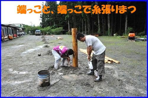 DSC_9862.jpg