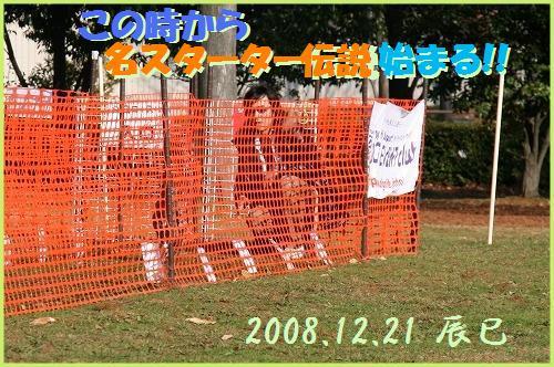 IMG_4669_20100619233604.jpg