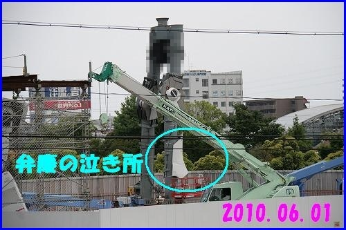 IMG_8387.jpg