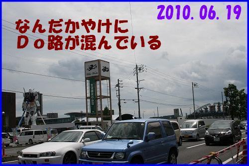 IMG_8476.jpg