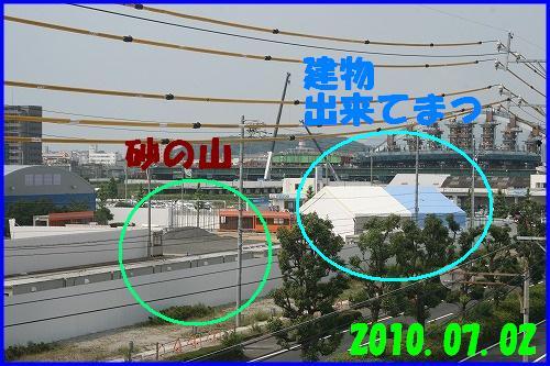 IMG_8510.jpg