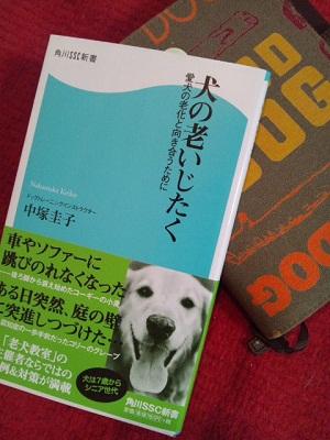121002 book
