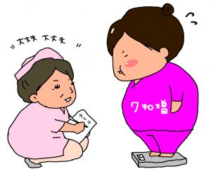 産後ケア1
