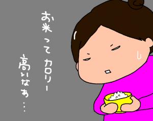 産後ケア5