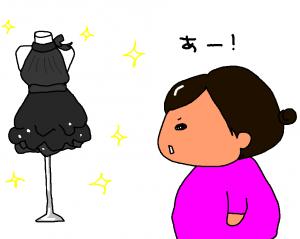 ほげほげ1