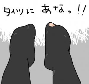 ほげほげ4