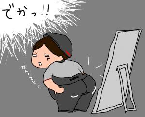 制服マニア3