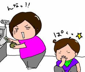 原始的育児1