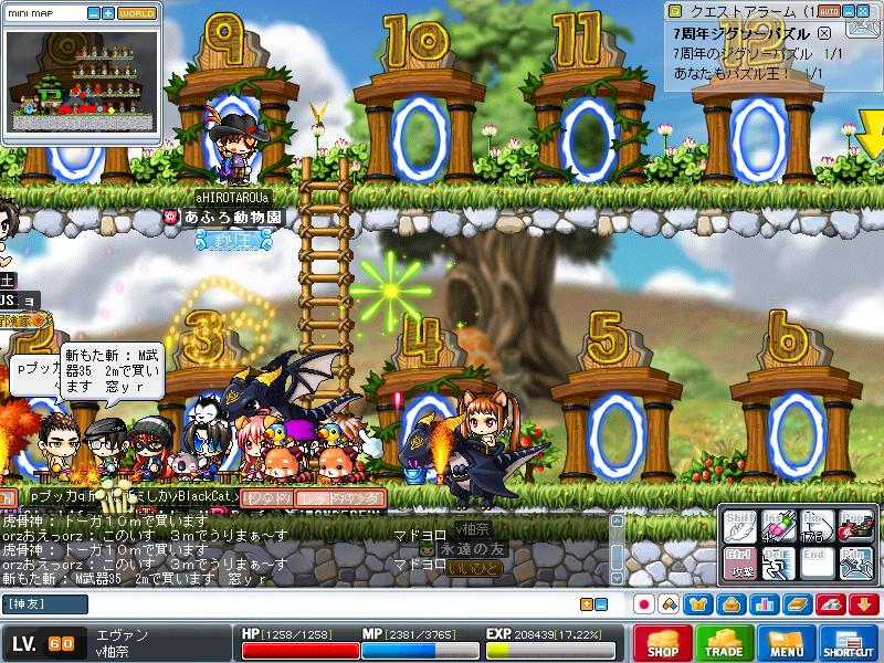 Maple100827_201340.jpg