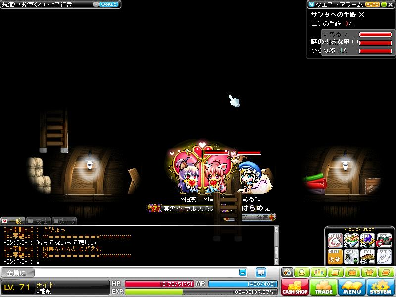 Maple101221_212010.jpg