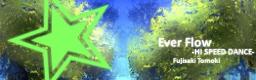 Evar Flow-bn