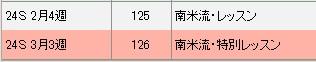 2011y09m30d_175048323.jpg