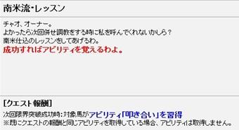 2011y09m30d_180323380.jpg