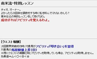 2011y09m30d_180338437.jpg