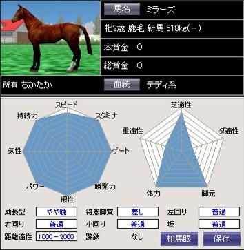 2011y09m30d_194538863.jpg