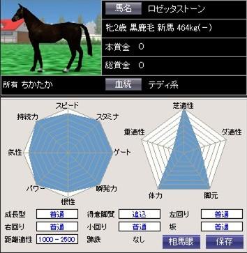 2011y09m30d_194710416.jpg