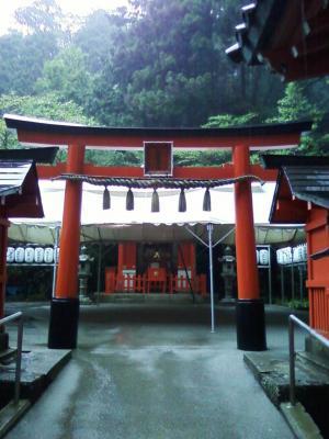 箱根神社-2邂ア譬ケ逾樒、セ1-逕サ蜒・0107[1]_convert_20110731203717