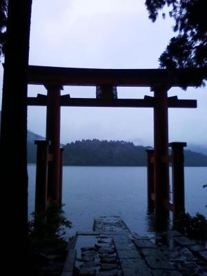 箱根神社3-邂ア譬ケ逾樒、セ3-逕サ蜒・0113[1]_convert_20110731204425