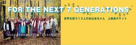 13人のおばあちゃん莠コ縺ョ縺翫・縺ゅ■繧・s_convert_20110910152944