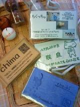 yamaneya_end.jpg