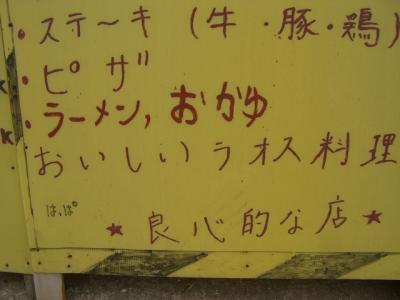 CIMG0951_20101107170300.jpg