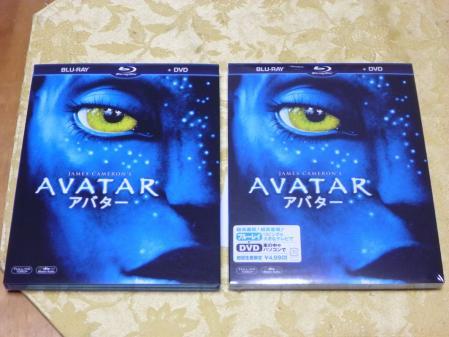 100423-Avatar.jpg