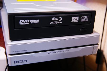 20100224-BD-Drive.jpg