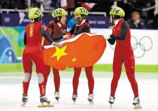 バンクーバー五輪・ショートトラック3000m中国女子